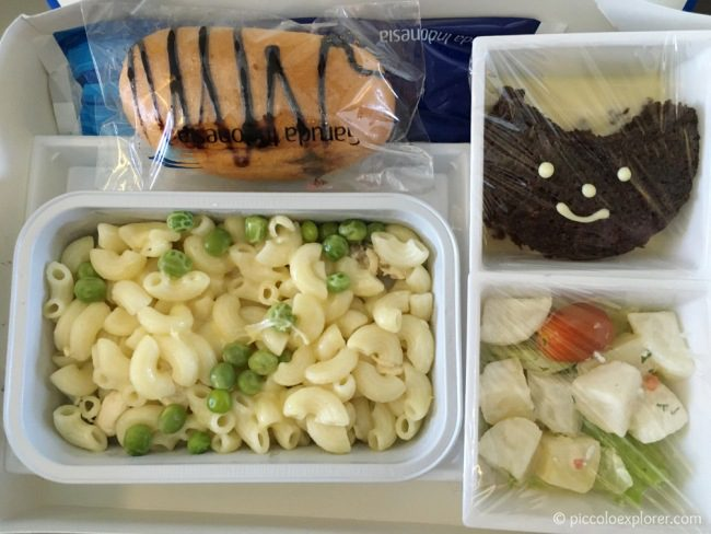 Garuda Indonesia - Child Meal