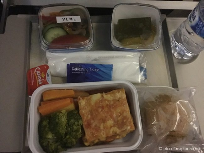 Garuda Indonesia Vegetarian Meal: Lasagne