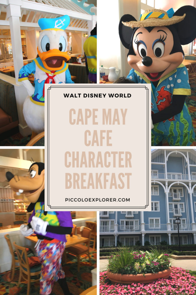 Cape May Cafe Disney World Reviews